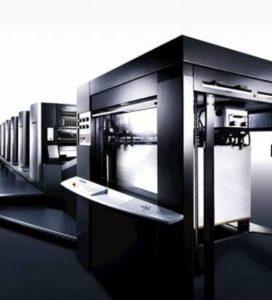 היידלברג מכונות דפוס מתקדמות